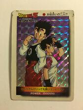 Dragon Ball Z PP Card Prism 982