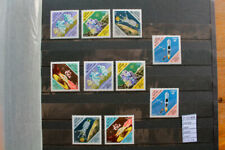 STAMPS QATAR SPACE MNH** (F121468)