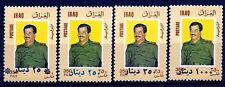 IRAQ IRAK 1996 Overprint Surcharged Change Value Saddam SC# 1517A - 1519 RARE