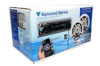 "Kenwood PKG-MR312BT KMR-M312BT Marine MP3/WMA Player + KFC-1633MRW 6.5"" Speakers"