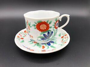 Smithsonian Collection Kakiemon Design Tea Cup & Saucer Set