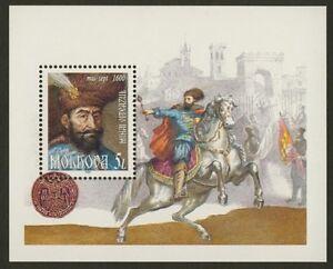 Moldova 262 MNH Mihai Viteazul, Horse