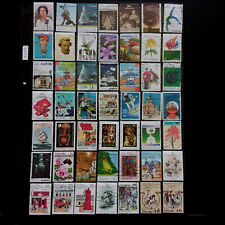 AUSTRALIA  (4)  Early to Modern – Used  Commemorative Stamps Collection  F057
