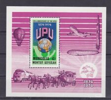Mongolia bl .36 ** UPU 1974 post Zeppelin ferrocarril Train Airplane globo cohete