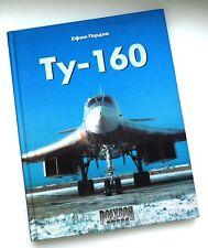 Very Rare book flight plane Tu-160 (NATO Blackjack) Russia Soviet USSR