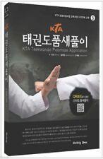 Taekwondo Poomsae Applocation Explanation Book Korean English & Free Gift
