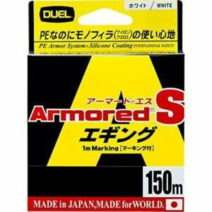 Duel PE lines Armored Egingu 150m 0.8: Orange H4015-O