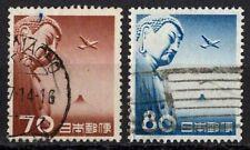 Japan 1953 Sc#C39/C40 - 70y/80y Great Buddha Kamakura Air Mail Set of 2 Used VF