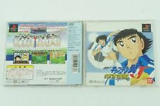 Captain Tsubasa J Get In The Tomorrow PS1 Bandai Sony Playstation 1 From Japan