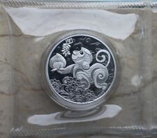 China 2016 5g Silver Medal - Chinese Lunar Year of Monkey - Lucky Monkey
