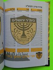 NEW 2012-2013 Beitar Jerusalem Soccer Football Club Calendar Hard Cover Book