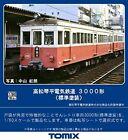 TOMIX HO gauge Takamatsu Kotohira Electric Railway 3000 type HO-612