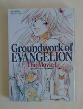 Groundwork of Evangelion The Movie Volume 1 Neon Genesis NGE