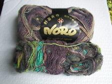 1.5 Balls ~ Noro Kureyon ~ Wool Blend Sock Yarn ~ #S 217; Lot B ~ 1 Ball/1 Pair