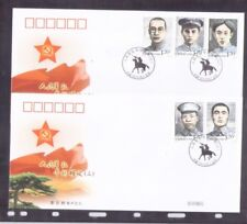 China 2012-18 Early Generals of the People's Army III Stamps 早期将领 FDC  B