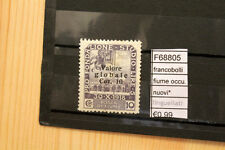 FRANCOBOLLI STAMPS FIUME OCCUPAZIONE NUOVI* LINGUELLATI (F68805)