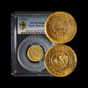 2011 (VS) Nepal 2 Paisa - PCGS MS 66 (Gem+ UNC) - Shah Dynasty - Only 9 Higher