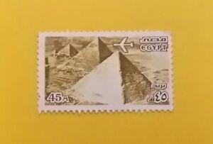 Egypt stamp 45M