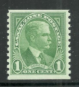 U.S. Possession Canal Zone stamp scott 160 - 1 cent issue of 1975 - mnh 8x