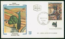Mayfairstamps Israel FDC 1982 Landscape Painting First Day Cover wwr_01443