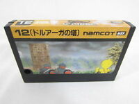 MSX THE TOWER OF DRUAGA Cartridge only Import Japan Video Game 05922 msx