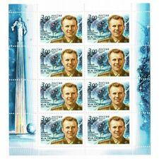 FR2747 - 2004 Russia 70° della nascita di Jurj Gagarin