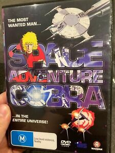 Space Adventure Cobra region 4 DVD (1982 sci-fi animated / anime movie) * RARE *