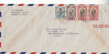 Thailand #214,#217(2),#219 on cover to San Fran Ca *d