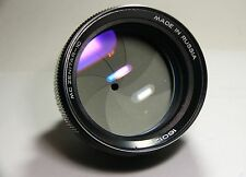 Zenitar-1C 1.4/85mm portrait lens for Panasonic micro 4/3 MFT-mount.Helios 40 2