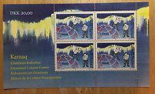 1997 Greenland Gronland SG MS316 opening Kutuaq cultural centre sheet MINT