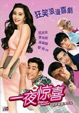 """Fan Bing Bing """"One Night Surprise"""" Aarif Lee Comedy HK Version Region 3 DVD"""