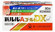 Daiichi Sankyo new Lulu A Gold DX 90 tablets cold relief From Japan F/S