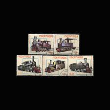 Mozambique, Sc #656-60, USED 1977, Trains, locomotives, railroads, cpl set, 2ADD