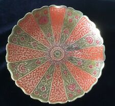 Beautiful Colourful Vintage Indian Brass Bowl