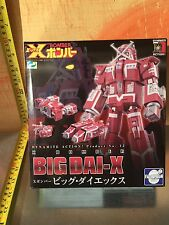 X-BOMBER DYNAMITE ACTION ROBOT PERFECT NEW!!!