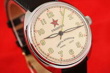 Raketa 2609 Commanders Russian USSR military style watch SMERSH Spy death Rocket