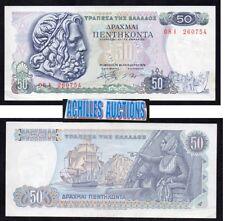 Greece. 50 Drachmai 1978 UNC Greek banknote, God Neptune, Heroine Bouboulina