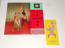 Department Of Fine Arts Bangkok Thailand - LP - Thai Phonograph 33 PIX. 106