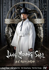 Jang Yeong Sil Korean Drama (6DVDs) Excellent English & Quality!