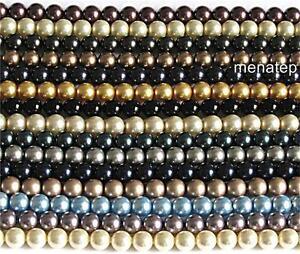 50 5mm Swarovski Crystal Pearls: Choose your color(s)