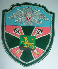 RUSSIAN PATCHES-PACIFIC OCEAN FRONTIER GUARDS DISTRICT