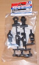 Tamiya 54810 M-07 Concept Reinforced C Parts (Uprights) 2 Pcs. (M07), NIP