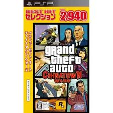 Used PSP Grand Theft Auto: Chinatown Wars PSP Best Hits Japan Import