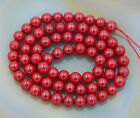 """Red Natural Coral Gemstone Round Spacer Beads 15.5"""" 2,3,4,5,6,7,8,9mm"""