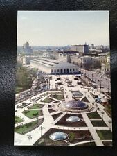 Moscow, The Manege Square Collectible Postcard - New