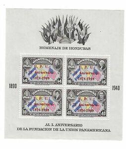 HONDURAS SC# C187 MNH SOUVENIR SHEET