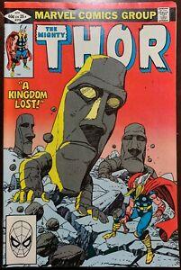 THOR #318  A Kingdom Lost  1982  FN