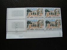 FRANCE - timbre yvert et tellier n° 1318 x4 n** (Z12) stamp french