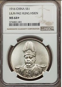 1916 China S$1 Hung Hsien NGC MS 64+