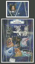 SIERRA LEONE 1996 FILMS CINEMA CENTENARY DOGS LASSIE FLIPPER KONG M/SHEETS MNH